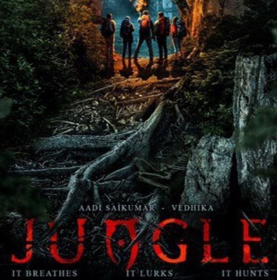 Jungle Tamil Movie