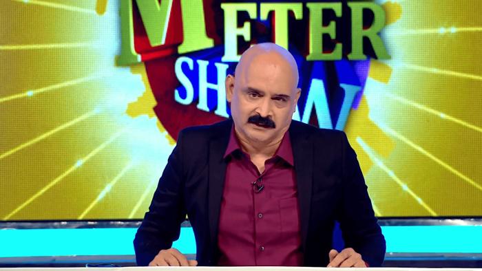 Zee's Madras Meter Show BossKey