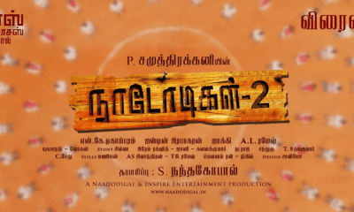 Naadodigal 2 Tamil Movie