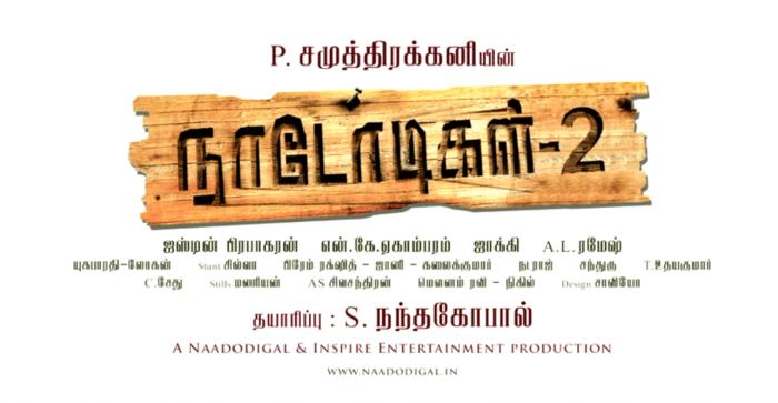 Naadodigal 2 Tamil Movie