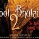 Bhool Bhulaiyaa 2 Hindi Movie