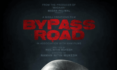 Bypass Road Hindi Movie