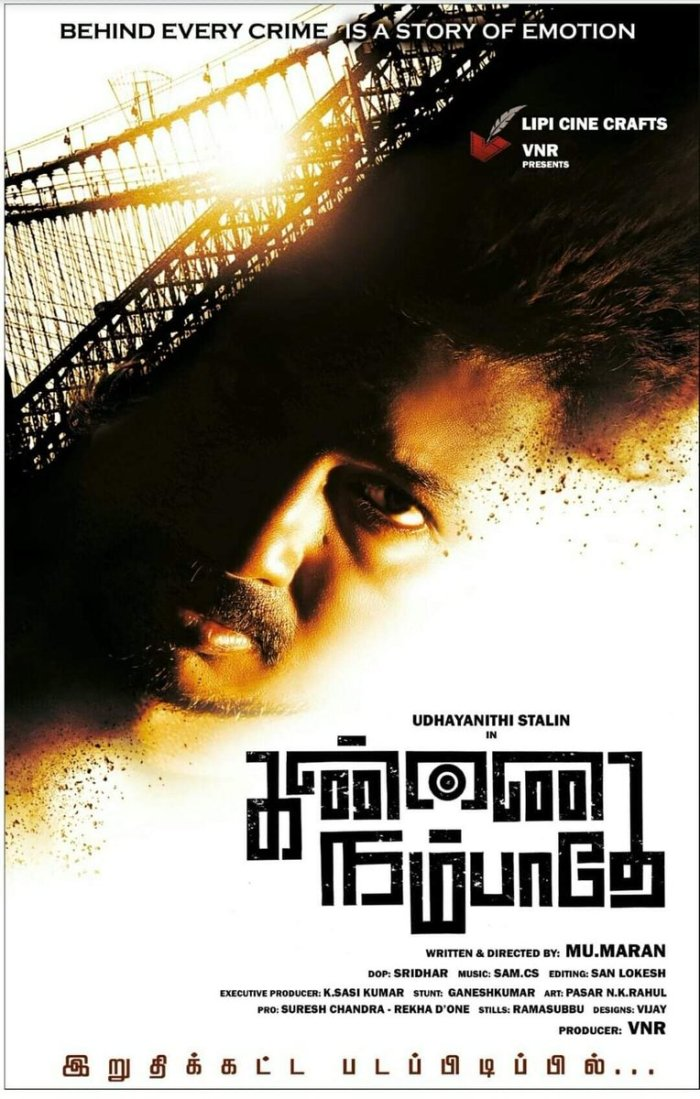 Kannai Nambathe Tamil Movie