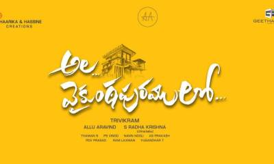 Ala Vaikuntapuramlo Movie Songs Download