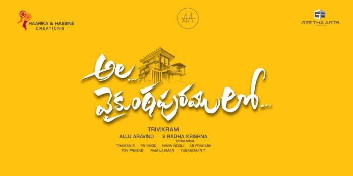 Ala Vaikuntapuramlo Movie Songs Download