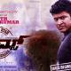 James Kannada Movie