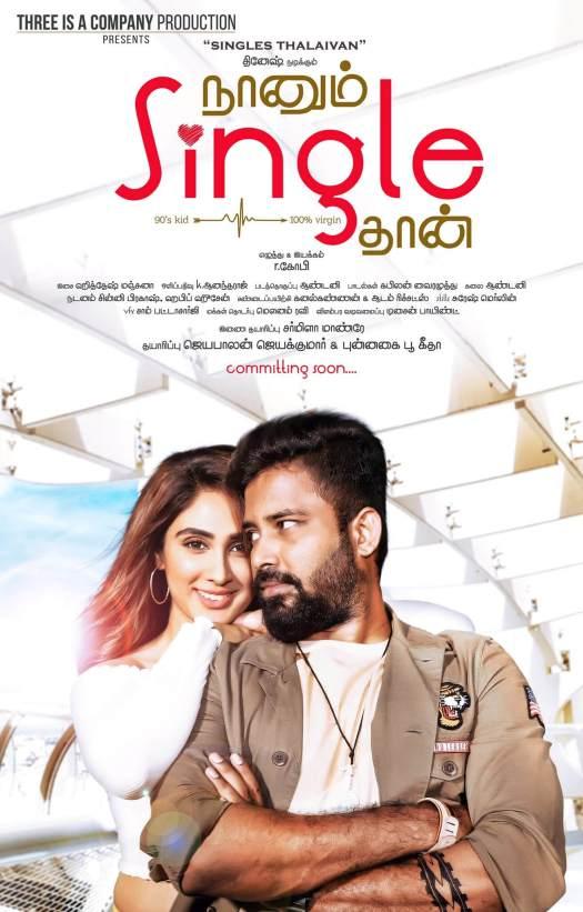 Naanum Single Dhaan Tamil Movie