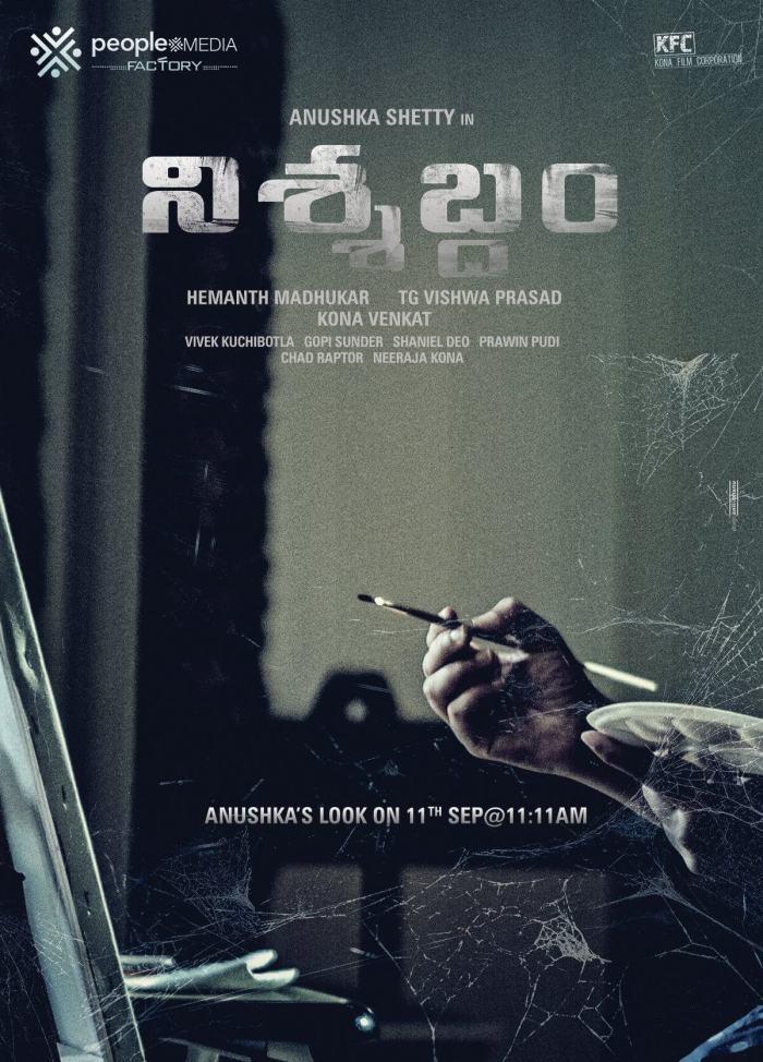Nishabdham Telugu Movie