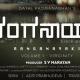 Ranganayaki Kannda Movie