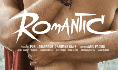 Romantic Telugu Movie