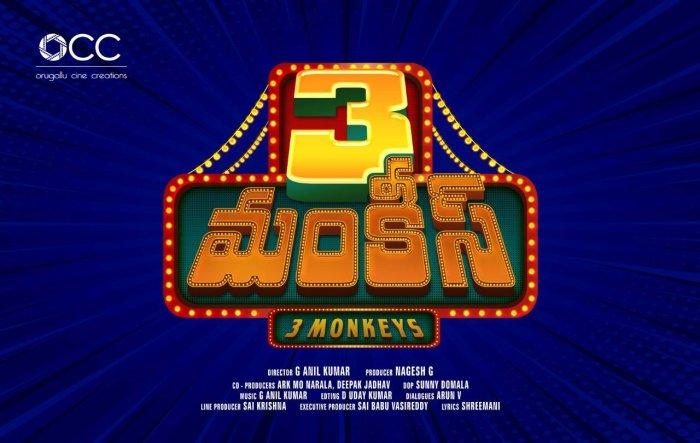 3 Mokeys Telugu Movie