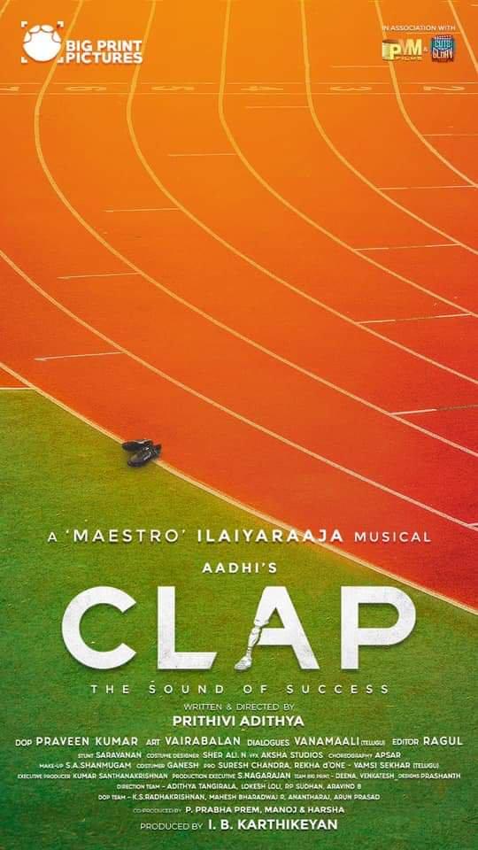 Clap - The Sound of Success