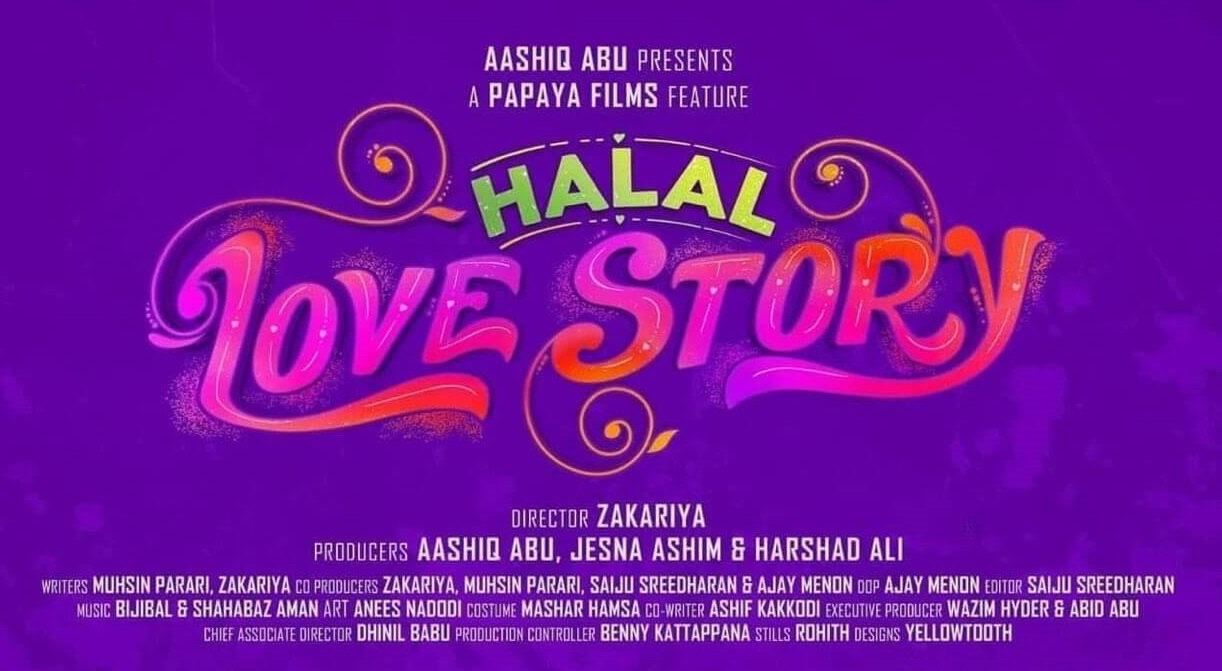 Halal Love Story Malayalam Movie 2019  Cast  Teaser  Trailer  Release Date -1648