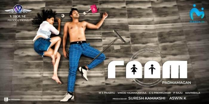 Room Tamil Movie