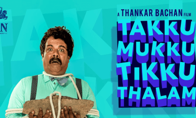Takku Mukku Tikku Thalam (TMTT) Movie