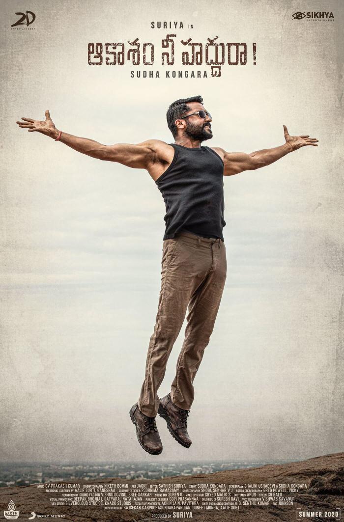 Aakaasam Nee Haddhu Ra Telugu Movie