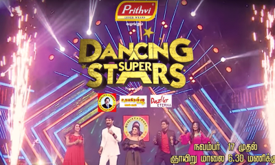 Dancing Super Stars Show Vijay TV