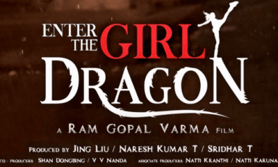 Enter The Girl Dragon Movie