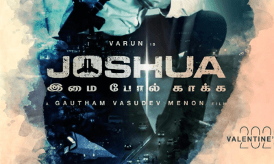 Joshua Tamil Movie