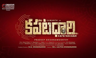 Kapatadhaari Telugu Movie
