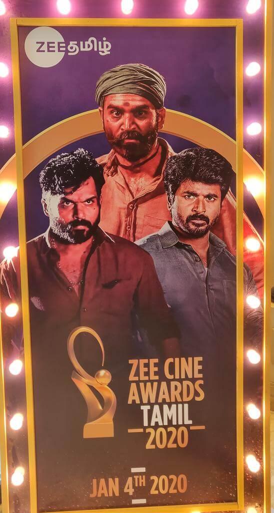 X play tamil movie 2020