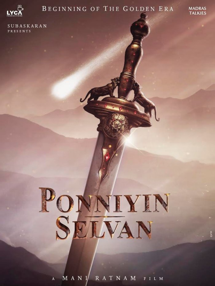 Ponniyin Selvan Movie (2022)    First look    Cast    Trailer    Songs    Publication date