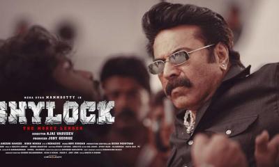 Shylock Movie Download