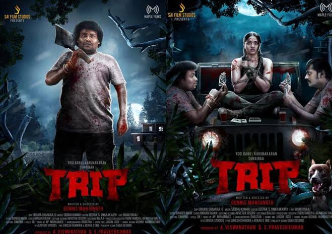 Trip Movie