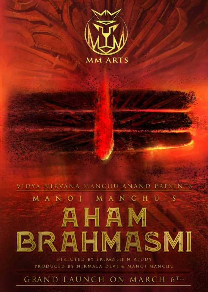Aham Brahmasmi Movie