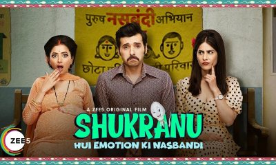 Shukranu Hindi Movie