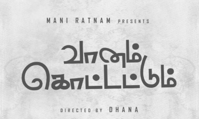 Vaanam Kottattum Movie Download