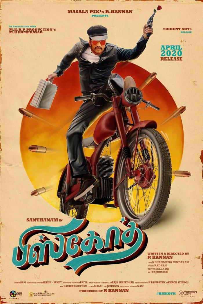 Biskoth (Biscoth) Tamil Movie (2020): Cast | Teaser | Trailer ...