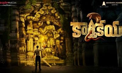 kartikeya 2 movie