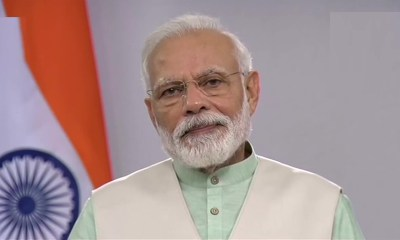 Narendra Modi video message
