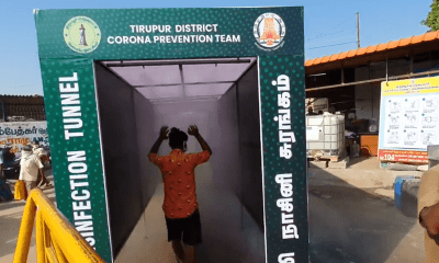 Tirupur Disinfection Tunnel