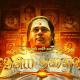 Desiya Thalaivar Movie