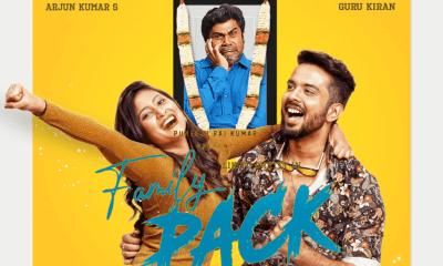 Family Pack Kannada Movie