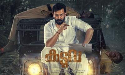 Kaduva malayalam movie