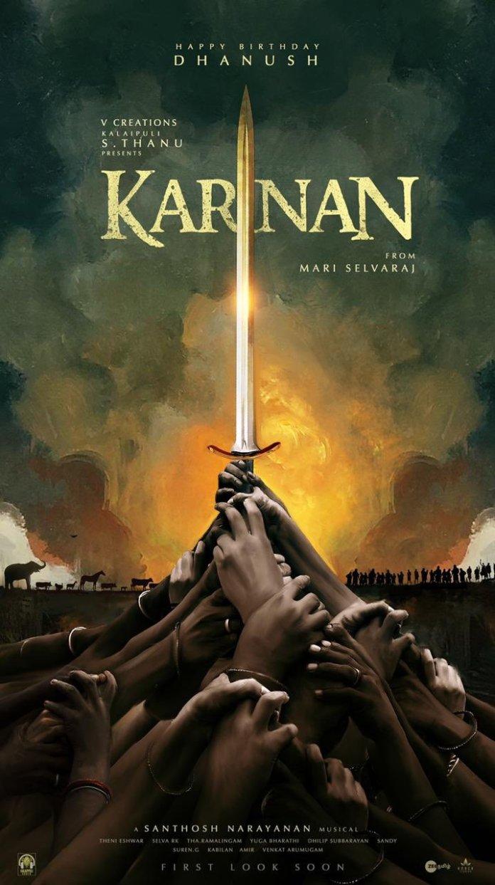 Karnan Tamil Movie (2021) | Cast | Teaser | Trailer | Release Date - Tech  Kashif