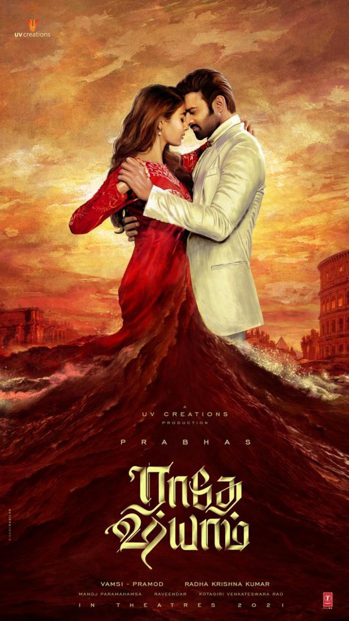 Radhe Shyam Movie