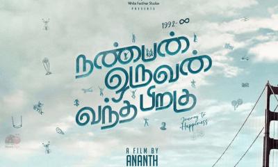 Nanban Oruvan Vantha Piragu Movie