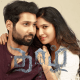 Thazh Thiravaa Movie