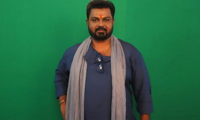 Surya Kiran