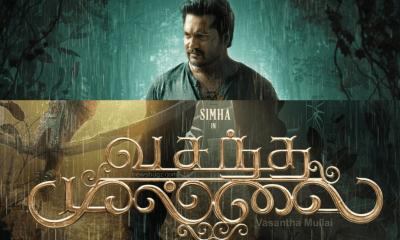 Vasantha Mullai Movie