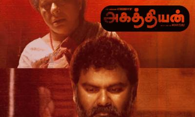 Agaththiyan short film