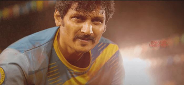 Kalathil Santhippom Movie Download