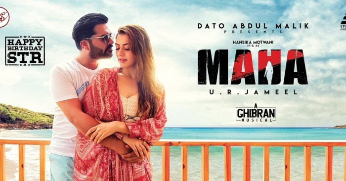 Maha Tamil Movie (2021) | Cast | Songs | Trailer | Preview | Publication date