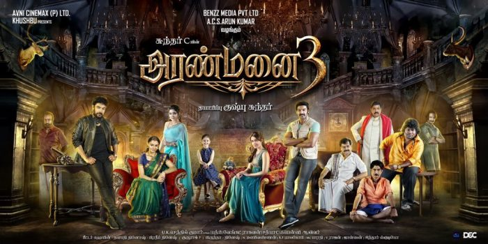 Aranmanai 3 Tamil Movie (2021) | Cast | Teaser | Trailer | Release Date