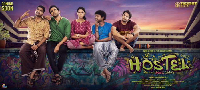 Hostel Tamil Movie (2021): Cast, Teaser, Trailer, Songs, Release Date