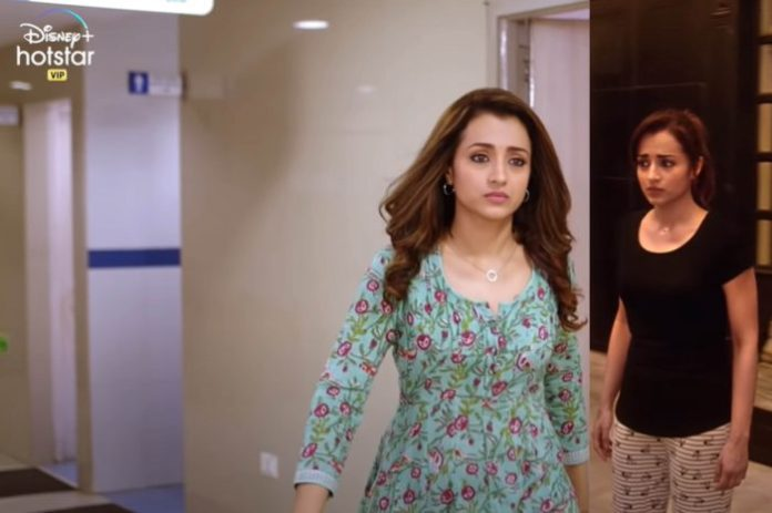 Watch Paramapadham Vilayattu Movie on Disney+ Hotstar